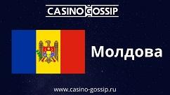 молдова флаг