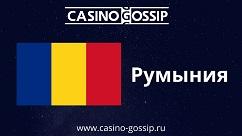 Румыния флаг