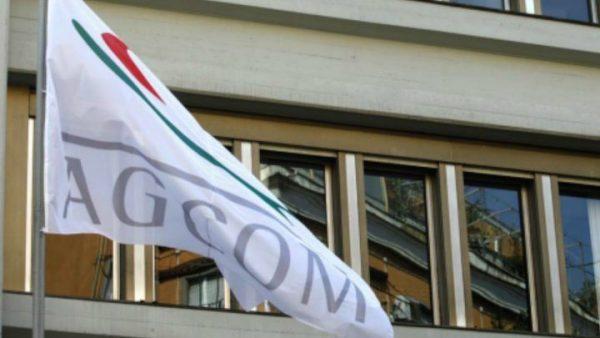 В Италии Google оштрафовали за размещение рекламы азартных игр