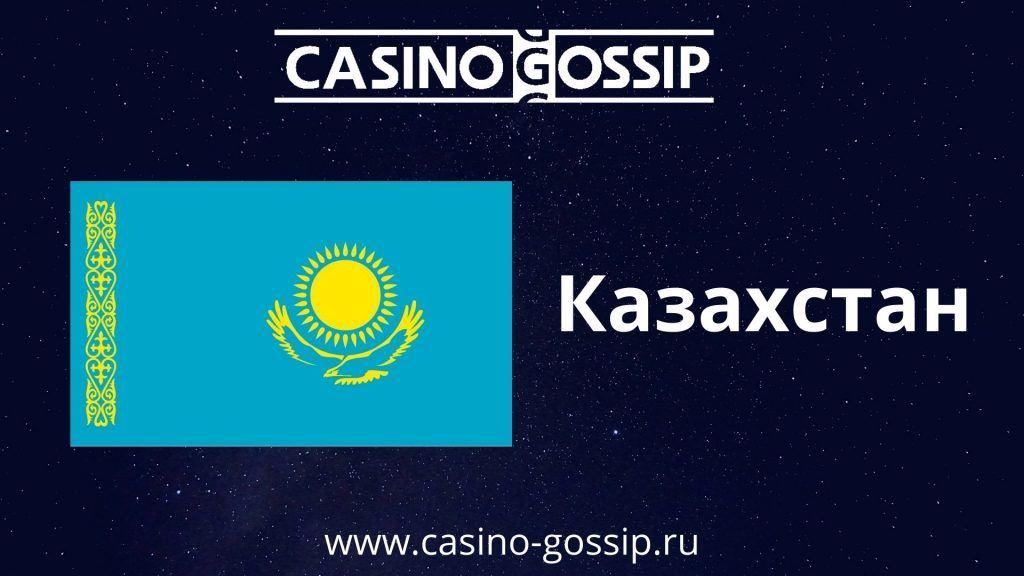 Казахстан флаг