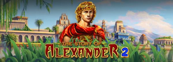 EGT_News_Alexander_II-768x277