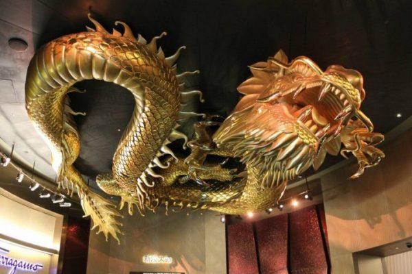 Macau Dragon