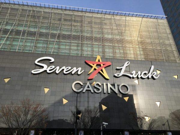 SevenLuck Casino