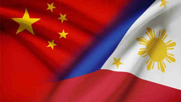 Филиппины и Китай