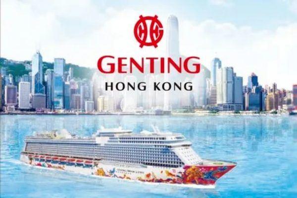 Genting HK отказались от покупки нового круизного судна