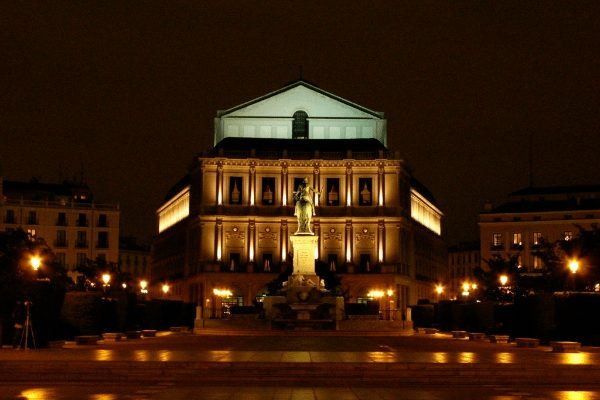 Королевский Театр Мадрида -Место, где будет проведен главный розыгрыш