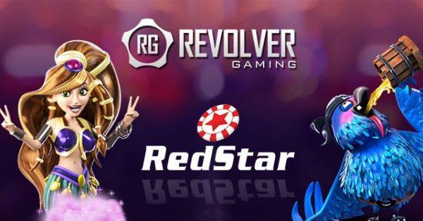 Контент revolver войдет в портфолио redstar