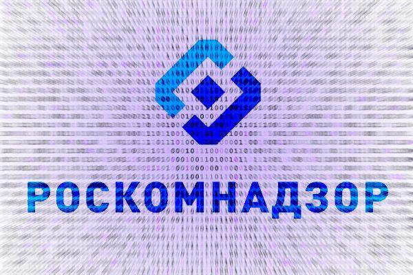 Роскомнадзор определил ресурс как соцсеть при 500 тысяч пользоватлей в России