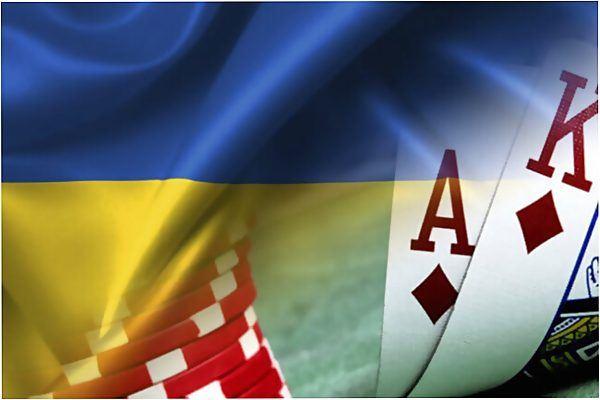 Украина предложила снизить лицензионные сборы