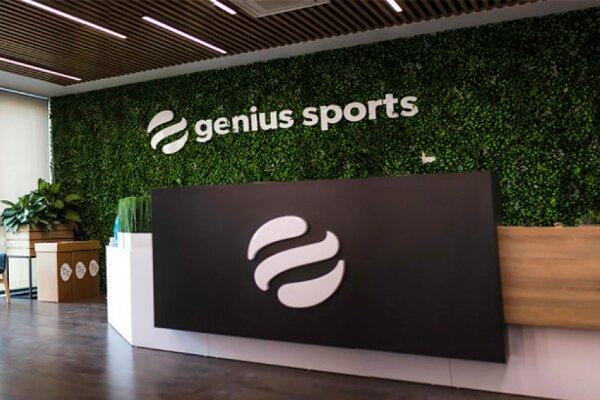 Genius создает новую холдинговую компанию для листинга на NYSE