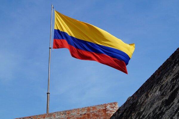 Казино Колумбии вероятно будут закрыты до конца января