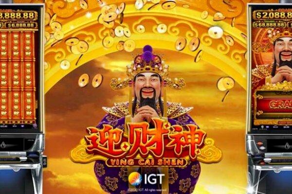 Ying-Cai-Shen Азиатская игра IGT