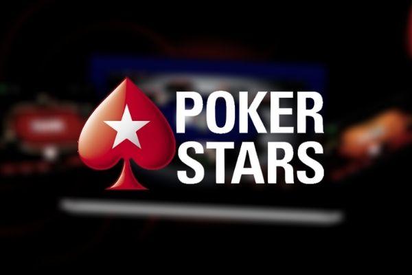 PokerStars закрывает бренд Full Tilt