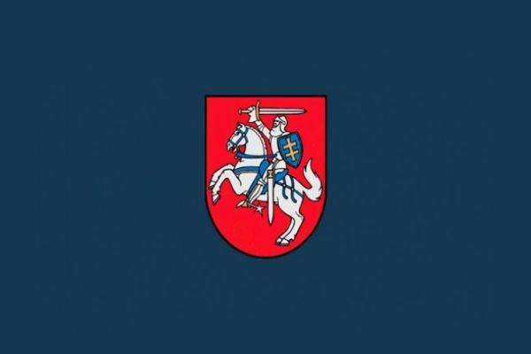 В Литве опубликовали поправки к рекламе азартных игр