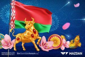 Игры WAZDAN теперь сертифицированы в Беларуси