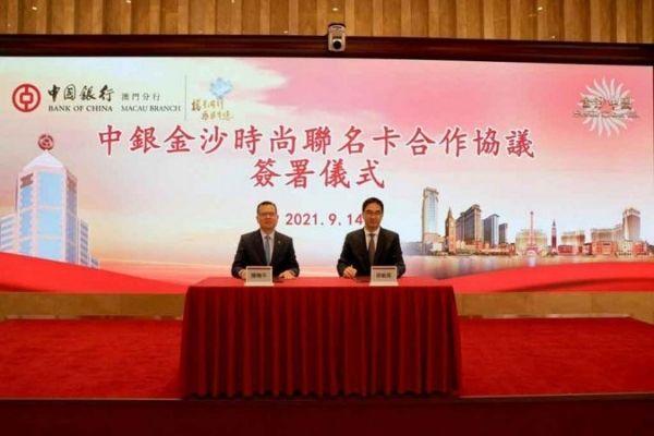 Sands China и BOC Macau запускают совместную кредитную карту UnionPay